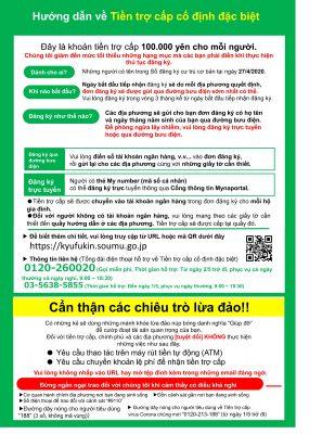 000685985.pdf 001