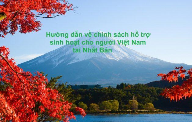 Tham Quan Núi Phú Sỹ